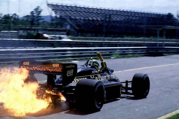 Formula 1 - Backfire