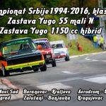 Yugo Serbian Championship - Kompilacija Sudara